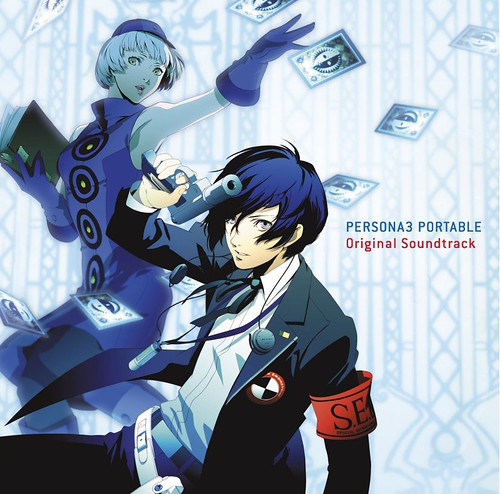 Burn your Dread: Persona 3 Portable Signed Soundtrack Drawing