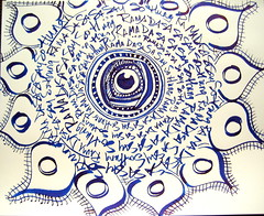 """Healing Mantra w/ Ruling Pen (Stephanie """"Biffybeans"""" Smith) Tags: art yoga pen pencil ink watercolor sketch paint artist personal geometry expression evolution mandala sketchbook whole doodle sacred marker meditation spirituality draw sanskrit yantra mantra biffybeans"""
