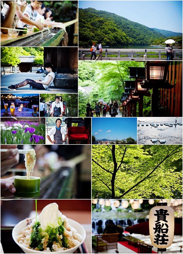 精華 - 2010 夏日京都