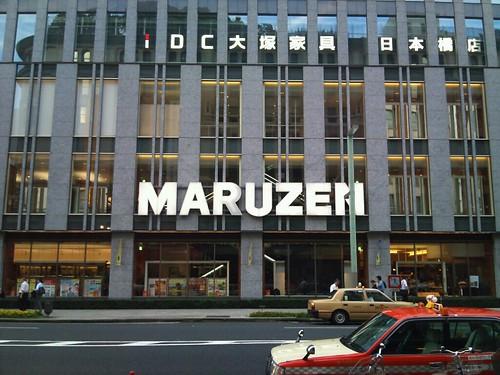 The Maruzen is a big book store in Nihonbashi, Tokyo.