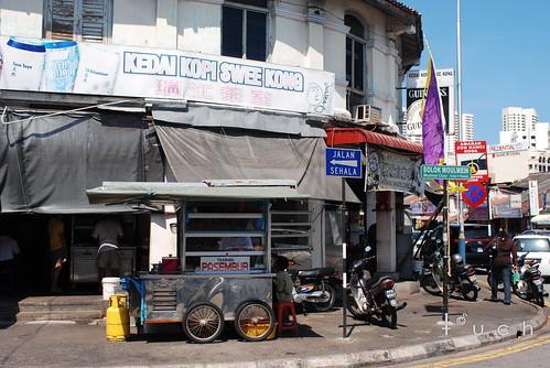 Swee Kong Coffee Shop