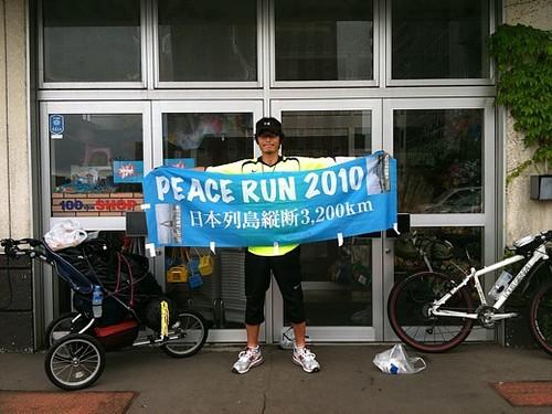 PEACE RUN2010