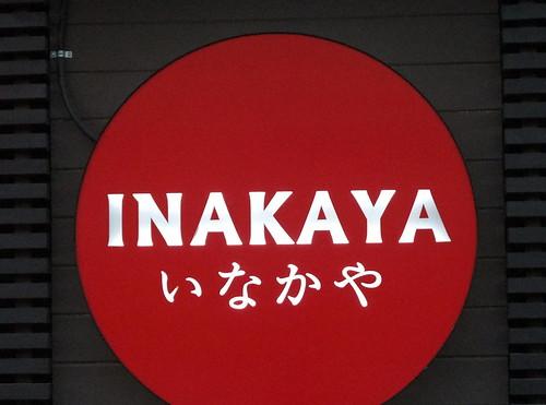 Inakaya