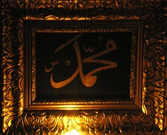 calligraphy (Hamid. M.) Tags: persian acrylic iran flock persia calligraphy tehran pars   parsa