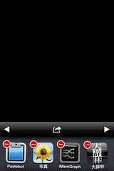 Pastebot 2010-07-05 16.41.11 午後 1