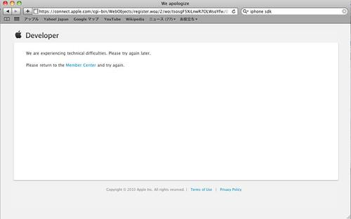 スクリーンショット(2010-07-05 22.12.36)