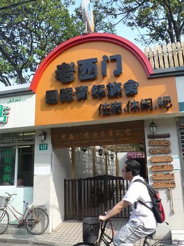 上海旅行2010年