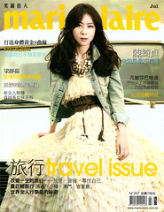 marie clarie no.207 cover
