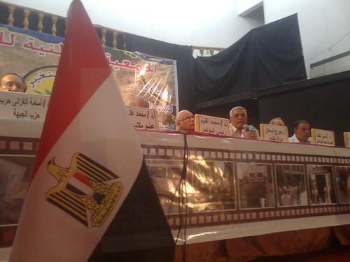 مؤتمر الجمعية الوطنية للتغيير بالدقهليه 16