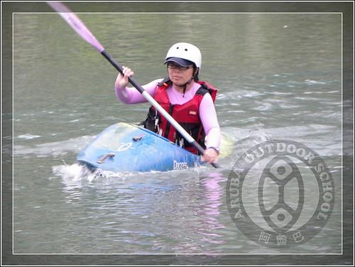 20100710碧潭獨木舟歡樂體驗營139