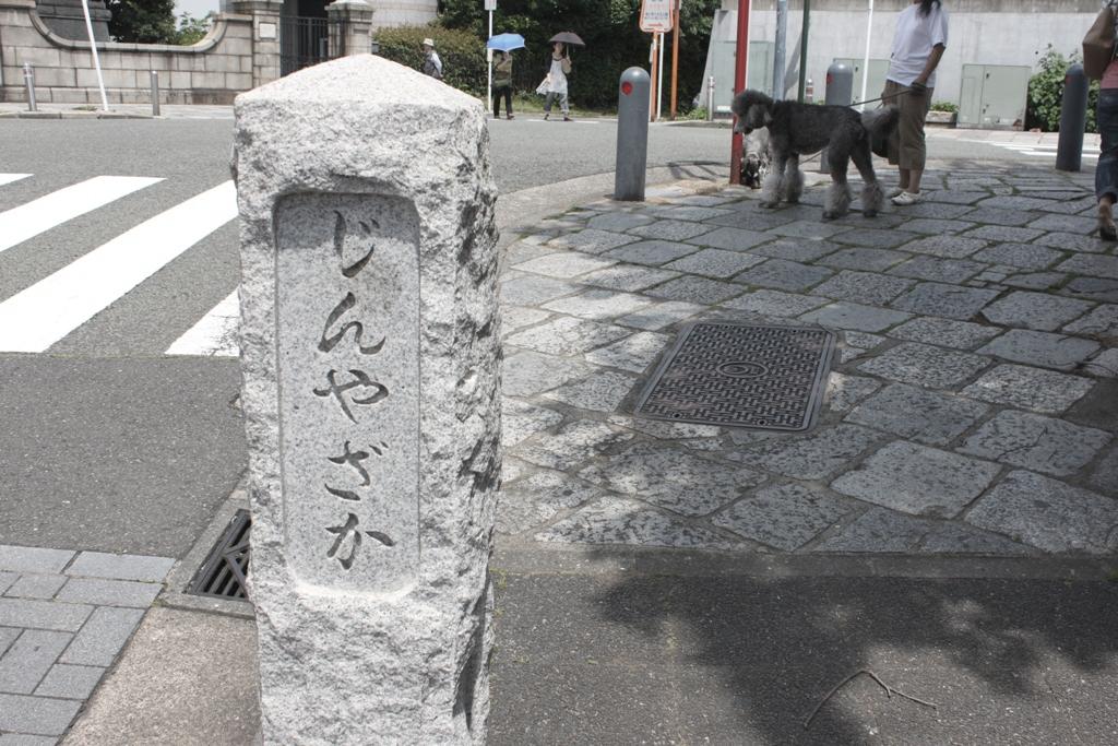 Yokohama – Yamate (7)