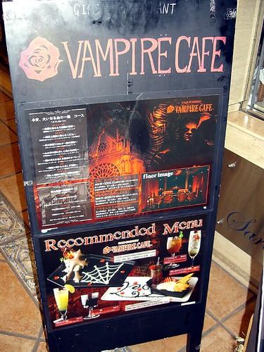 Vampire Cafe 01