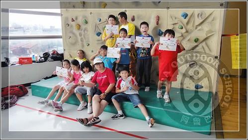 20100715攀岩夏令營350