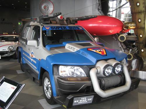 広島市交通科学館 あこがれのヒーローマシーン 画像 3