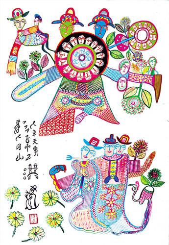 百藝畫廊:【神‧遊】洪通與葉怡利的超時空遇合