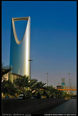 Kingdom Tower -   (Safwan Babtain -  ) Tags: tower lens nikon with kingdom 1855mm nikkor  safwan d60        babtain