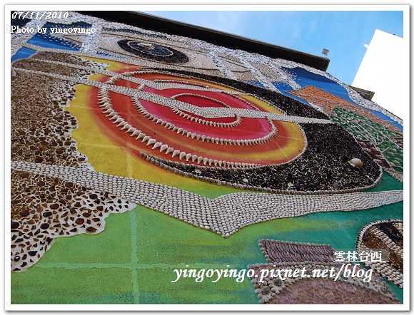 海口生活藝術館990711_R0013449