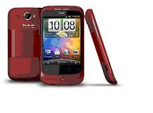 HTC chính thức giới thiệu Wildfire 4817271175_911b4f2805