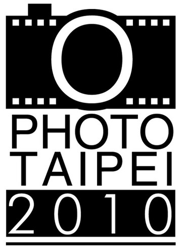 PHOTO TAIPEI 2010 │8/31 參展報名截止
