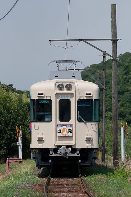 銚子電鉄2000形 2002編成運行開始