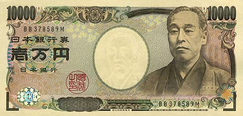 10000-yenes