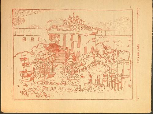 Shrapnel' 1905