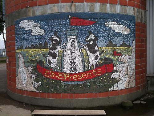 タカトシ牧場
