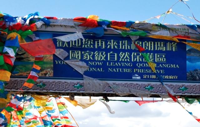 Tbjune24-2010 (161)