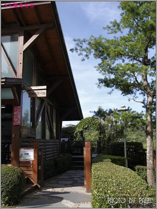 東森山莊渡假園區