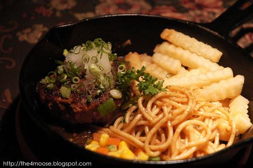 Ma Maison Restaurant - Hamburger Steak with Japanese Sauce