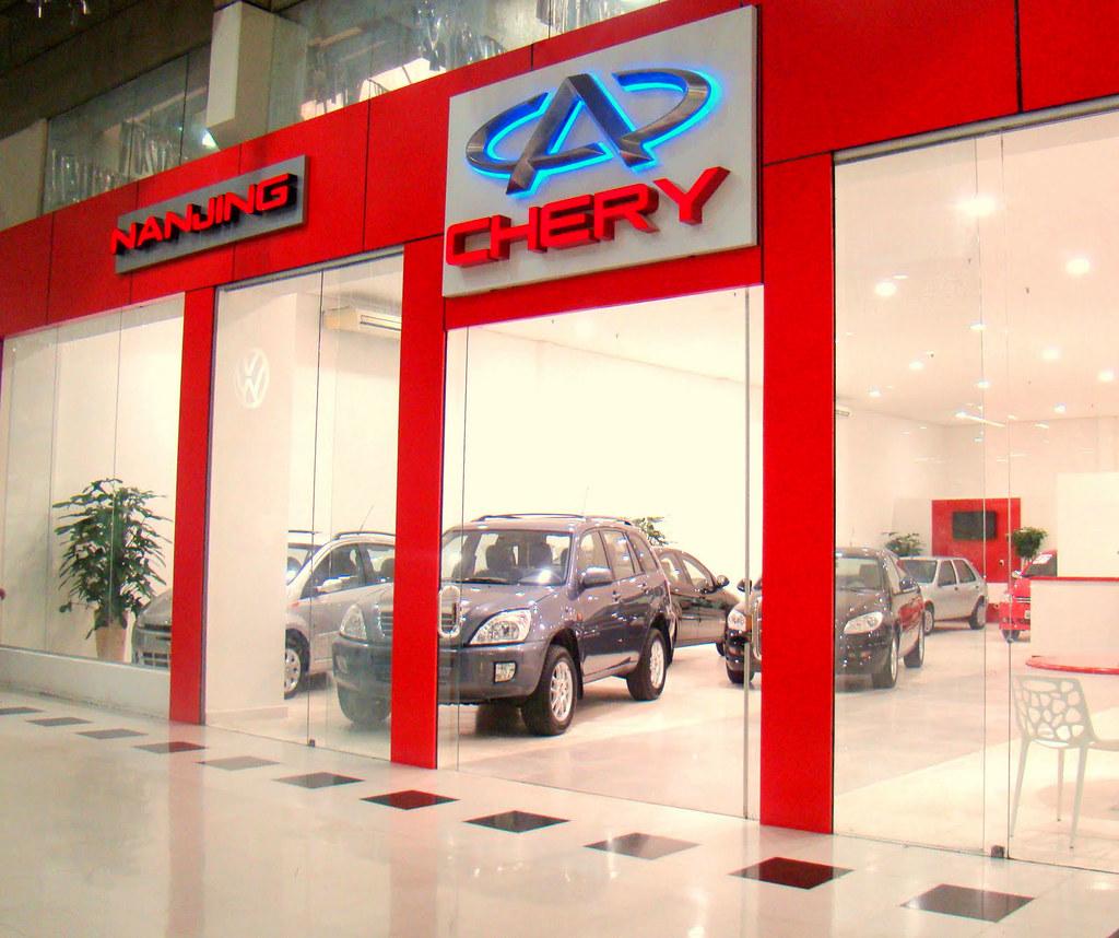 f9863e6ce99 Auto Shopping Aricanduva - Chery Nanjing (aricanduva) Tags  auto nova  shopping center cielo