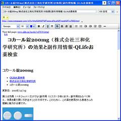 qlife_web