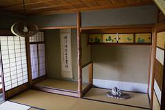 Takayama - Japan -1200 (Loungedown) Tags: japan eos culture nippon takayama canoneos efs175528isusm canons90 canoneos550d tatamientraditie vncasiatravel pieteroffringa