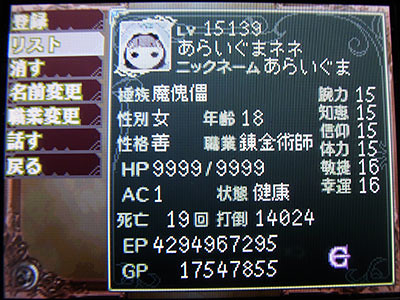 R0030284