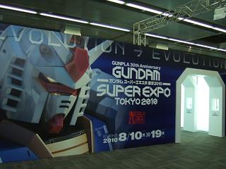 GUNDAM SUPER EXPO TOKYO 2010