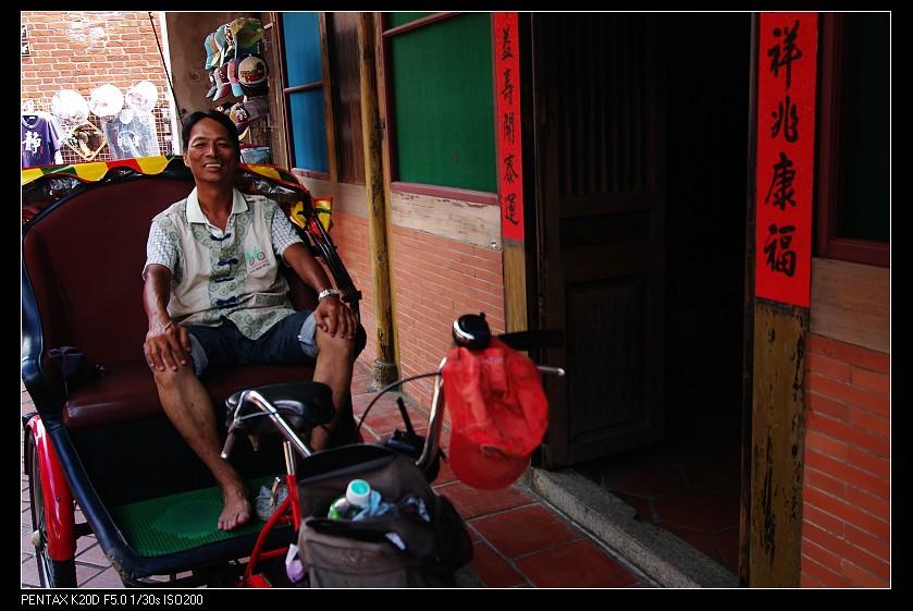 2010/08/12 鹿港遊!