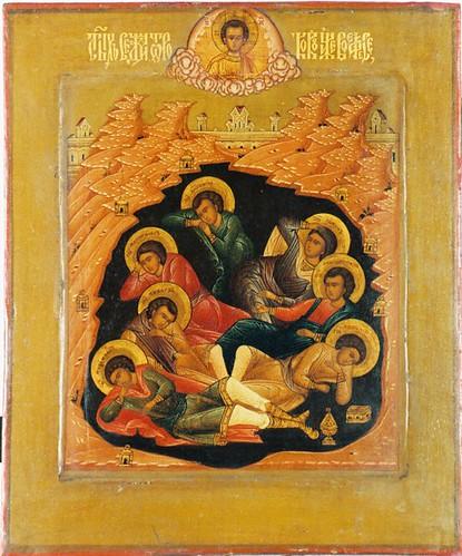 7 adolescents d'Ephese