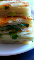 OnionOilPie. (11) Tags: pie chinesefood homemade oil onion     scallionpancake