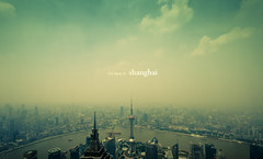 I've been to (songallery) Tags: afs1635mmf4gvr city cityscape cloud foggy geotagged landscape shanghai sky skyline text typography 上海 中國 外灘 浦東 china