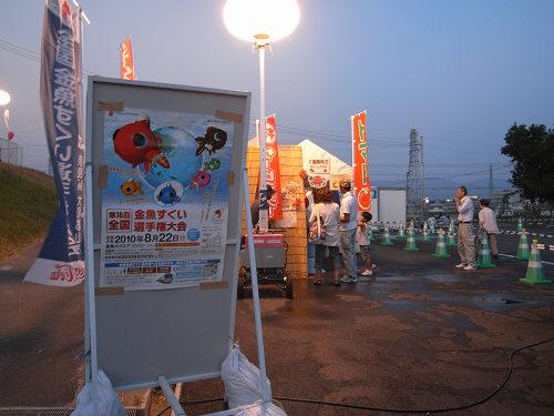 平城宮跡夏季フェア「光と灯りのフェア」-30