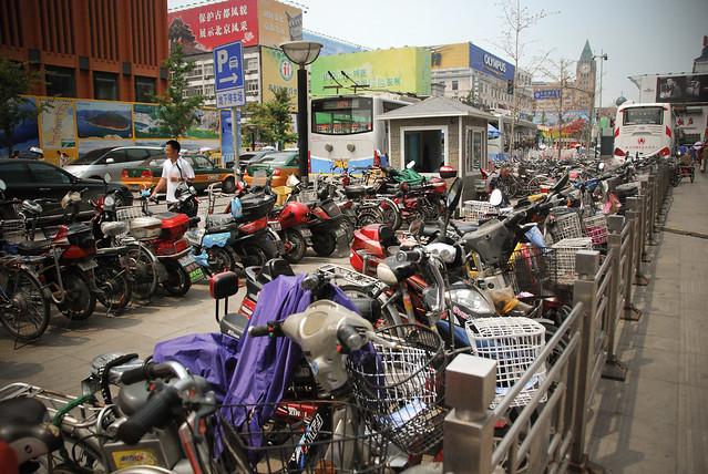 Beijing 2010 [41]