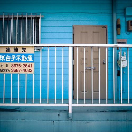 Beige Door, Blue Apartment