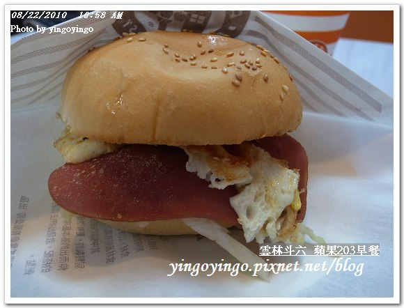 連_蘋果203早餐990822_R0014328