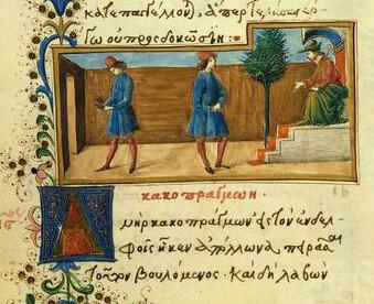 Vir Malignus et Apollo