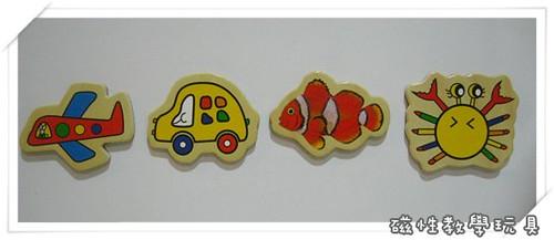10099-磁性教學玩具-3