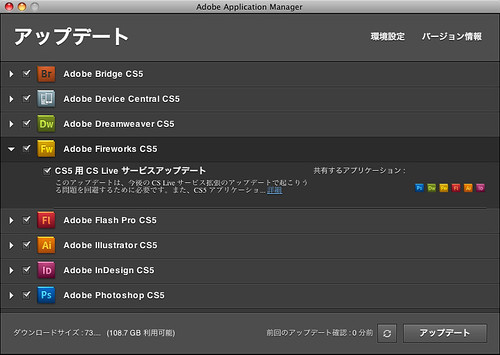 Adobe Application Manager-3