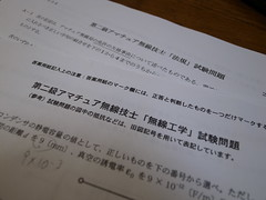 R0012819.JPG