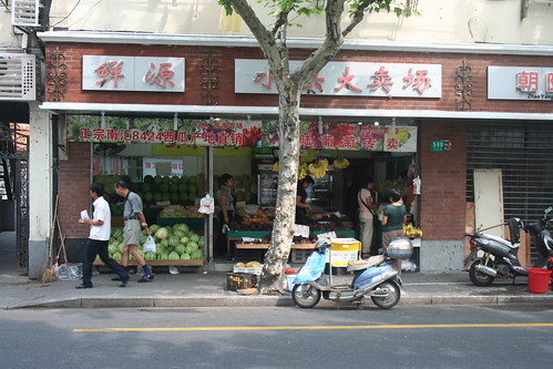 2010-08-29 - Shanghai - 02 - Fruit shop