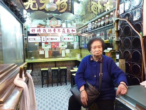 香港。何方亮龜苓膏