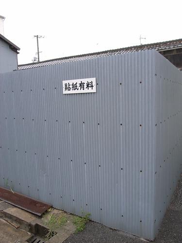 CG1001.017 大阪市福島区 R5924#